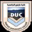 Darfur University College | كلية دارفور الجامعية